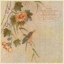 【送料無料】 Mahler マーラー / 大地の歌 バーンスタイン&イスラエル・フィル、ルートヴィヒ、コロ(SACD) 【SACD】