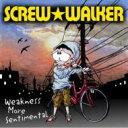 艺人名: Sa行 - Screw Walker / Weakness More Sentimental 【CD】