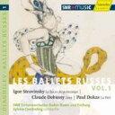 作曲家名: Sa行 - 【送料無料】 Stravinsky ストラビンスキー / 春の祭典、他 カンブルラン&南西ドイツ放送交響楽団 輸入盤 【CD】