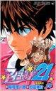 アイシールド21 26 ジャンプ・コミックス / 村田雄介 【コミック】