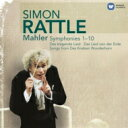 作曲家名: Ma行 - 【送料無料】 Mahler マーラー / 交響曲全集 サイモン・ラトル & バーミンガム市交響楽団、ベルリン・フィル、ウィーン・フィル、他(14CD) 輸入盤 【CD】