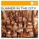 Artist Name: Q - Quincy Jones クインシージョーンズ / Summer In The City 輸入盤 【CD】