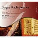 作曲家名: Ra行 - Rachmaninov ラフマニノフ / Vespers, Etc: Brych / Prague Philharmonic Cho 輸入盤 【CD】