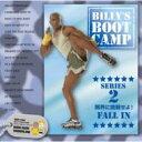 【送料無料】Billy Blanks / Billy's Bootcamp: Series 2限界に挑戦せよ! Fall In 【CD】