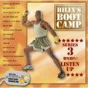 【送料無料】Billy Blanks / Billy's Bootcamp: Series 3腹を割れ! Listen Up 【CD】