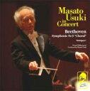 交响曲 - Beethoven ベートーヴェン / Sym.9: 宇宿允人 / 【CD】