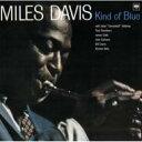 【送料無料】 Miles Davis マイルスデイビス / Kind Of Blue 【SACD】
