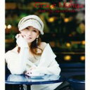 Artist Name: G - 【送料無料】 Grace Mahya グレースマーヤ / Just The Two Of Us 【SACD】
