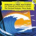 作曲家名: Ta行 - Debussy ドビュッシー / 『海』、『夜想曲』、『遊戯』、ほか ブーレーズ&クリーヴランド管弦楽団 輸入盤 【CD】