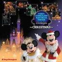 Disney ディズニー / 東京ディズニーランド エレクトリカルパレード: ドリームライツ 〜クリスマス〜 【CD】