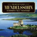Mendelssohn メンデルスゾーン / 500円クラシック 交響曲第3番『スコットランド』、ほか ザイフリート&アイルランド国立響 【CD】
