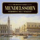 Mendelssohn メンデルスゾーン / 500円クラシック 交響曲第4番『イタリア』、ほか ザイフリート&アイルランド国立響 【CD】