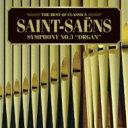 Composer: Sa Line - Saint-Saens サン=サーンス / 500円クラシック 交響曲第3番『オルガン付き』、ほか ガンゼンハウザー&スロヴァキア放送響 【CD】