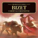 作曲家名: Ha行 - Bizet ビゼー / 500円クラシック 『カルメン』組曲第1、2番、『アルルの女』組曲第1、2番 ブラモル&スロヴァキア・フィル 【CD】