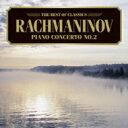 ラフマニノフ / 500円クラシック ピアノ協奏曲第2番、ほか ヤンドー(p)、レヘル&ブダペス...