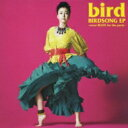 bird バード / BIRDSONG EP -cover BEATS for the party- 【CD】