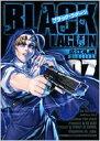 BLACK LAGOON 7 サンデーGXコミックス / 広江礼威 【コミック】