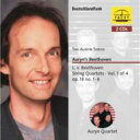 Composer: Ha Line - 【送料無料】 Beethoven ベートーヴェン / String Quartet.1, 2, 3, 4, 5, 6: Auryn Q 輸入盤 【CD】