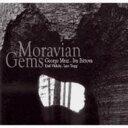 艺人名: G - 【送料無料】 George Mraz / Moravian Gems 輸入盤 【CD】