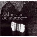 Artist Name: G - 【送料無料】 George Mraz / Moravian Gems 輸入盤 【CD】