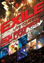 EXILE エグザイル / Live Tour 2005 - Perfect Live: Asia 【DVD】