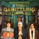 ダージリン急行 / Darjeeling Limited 輸入盤 【CD】