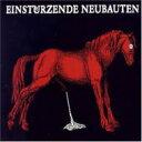 【送料無料】 Einsturzende Neubauten アインシュトゥルツェンデノイバウテン / Haus Der Luege 輸入盤 【CD】