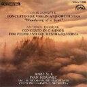 Janacek ヤナーチェク / ヴァイオリン協奏曲 スーク(vn)、ノイマン&チェコ・フィル(+ドヴォルザーク:ピアノ協奏曲 モラヴェッ..
