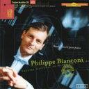 作曲家名: Ra行 - 【送料無料】 Ravel ラベル / ピアノ独奏曲全集 ビアンコーニ(2SACD) 輸入盤 【SACD】