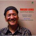 【送料無料】 井島正雄 / Gentle Soul 【CD】