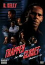 R Kelly アールケリー / Trapped In The Closet: Chapters 1-12 - The Director's Cut 【DVD】