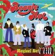 【送料無料】Beagle Hat / Magical Hat 【CD】