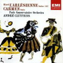 Bizet ビゼー / 『アルルの女』、『カルメン』 クリュイタンス&パリ音楽院管弦楽団 【CD】