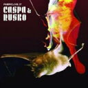 艺人名: C - Caspa & Rusko / Fabriclive 37 輸入盤 【CD】