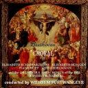 作曲家名: Ha行 - 【送料無料】 Beethoven ベートーヴェン / 交響曲第9番『合唱』、他 フルトヴェングラー&バイロイト(1951)、他 輸入盤 【CD】