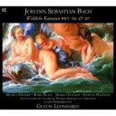 【送料無料】 Bach, Johann Sebastian バッハ / 世俗カンタータ集 レオンハルト&カフェ・ツィマーマン 【CD】