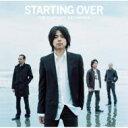 【送料無料】 エレファントカシマシ(エレカシ) / STARTING OVER 【CD】