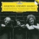 作曲家名: Ta行 - Tchaikovsky チャイコフスキー / 『ある偉大な芸術家の思い出のために』、他 アルゲリッチ、クレーメル、マイスキー 【CD】