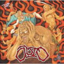 艺人名: A行 - Outo / Outo 【CD】