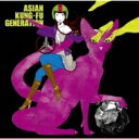 Artist Name: A Line - ASIAN KUNG-FU GENERATION (アジカン) / 転がる岩、君に朝が降る 【CD Maxi】