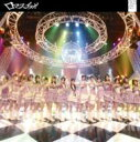 Bungee Price CD20% OFF 音楽AKB48 エーケービー / ロマンス、イラネ 【CD Maxi】