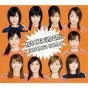【送料無料】 音楽ガッタス / 1st GOODSAL 【CD】