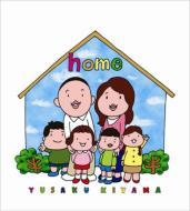 木山裕策 / 「home」 【CD Maxi】の商品画像