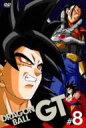 ドラゴンボール / DRAGON BALL GT #8 【DVD】