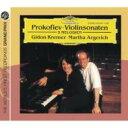 Composer: Ha Line - Prokofiev プロコフィエフ / ヴァイオリン・ソナタ第1番、第2番 クレーメル(vn)アルゲリッチ(p) 輸入盤 【CD】
