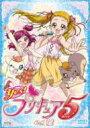 Yes!プリキュア5 Vol.12 【DVD】