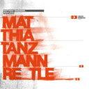 艺人名: M - Matthias Tanzmann / Restless 【CD】