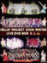 【送料無料】BungeePriceDVD邦楽[初回限定盤]Hello!Projectハロープロジェクト/Hello!Project:2008:WinterLive【DVD】