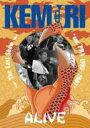 """【送料無料】 Kemuri ケムリ / ALIVE The Last Show """"our PMA 1995~2007"""" 【DVD】"""