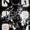 艺人名: A行 - 【送料無料】 UNCHAIN アンチェイン / rapture 【CD】